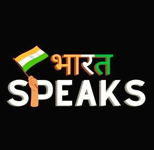 Bharat-Speaks-Logo
