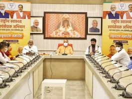 Ready To Deal With Third Wave Of Covid-19: UP CM Adityanath At Launch Of Health Volunteers' Training Campaign