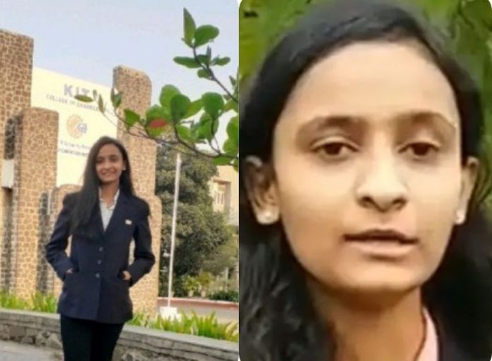 Meet Amruta Daughter Of An Autorickshaw Driver Who Got Rs 41 Lakh Annual Package At Adobe