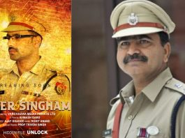 A Journey Of An IPS Officer from A Cop To Cyber Singham