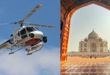 यात्रीगण कृप्या ध्यान दें! जल्द आपके लिए उत्तर प्रदेश में शुरू होगी हेलीकॉप्टर टैक्सी सेवा, जानें इसके बारे में सबकुछ