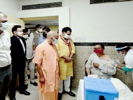 UP Creates History: Yogi Govt Administers Over 7 Crore Covid Vaccine Doses
