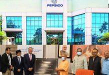 PEPSICO ने उत्तर प्रदेश में शुरू किया आलू चिप्स प्लांट, 5,000 से अधिक किसानों को होगा फायदा